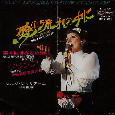 "GILDA GIULIANI │ PARIGI A VOLTE COSA FA / Frau Scholler │7"" Single 45 GIRI JAPAN"
