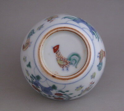 Fine Chinese Ming MK Dou-Cai Porcelain Chicken Tea Cup /Bowl
