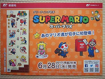 Pre Order Super Mario Greeting Stamp set 2017 Limited Nintendo Japan Post F/S