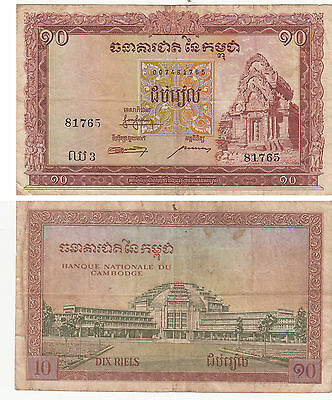 Cambodia 10 Riels Banknote ,pick#3,sign:1.nd 1955,# 81765