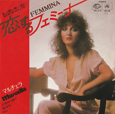 "MARCELLA BELLA │ FEMMINA / SENTI │ 7"" 45 Giri Single JAPAN GIAPPONE MALGIOGLIO"