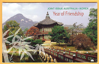 Australia Stamp Pack - JOINT ISSUE with KOREA - MNH issued 2011