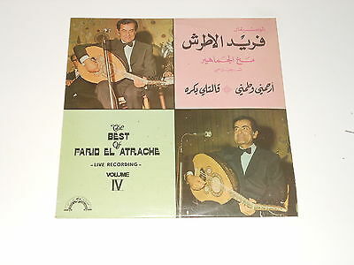 Arabic - Farid el Atrache - LP - Best Of Volume II - Voice Of Lebanon VLMX 27