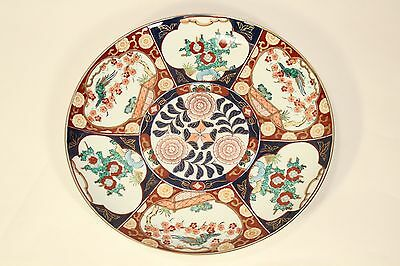 "Asian Japanese Porcelain Pottery Gold Imari Large 16"" Charger Chop Plate Signed"