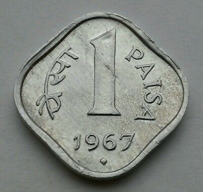 India 1 Paisa 1967. One cent coin.