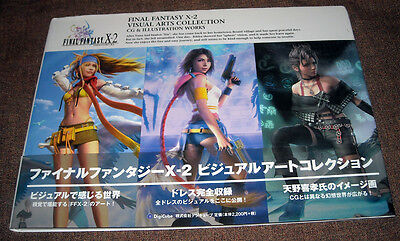 Final Fantasy X-2 Visual Arts Collection CG Illustration Works Book Square Enix