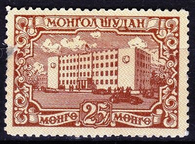 1943 Mongolia #63. Defect. Thin