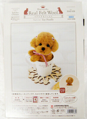 Hamanaka H441-438 Real Felt Wool Mascot Dog in a Cup Toy Poodle Kit