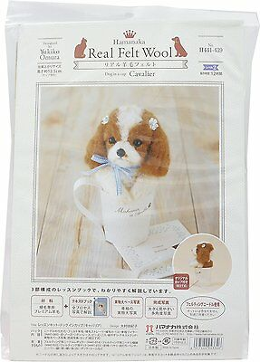 Hamanaka H441-439 Real Felt Wool Mascot Dog in a Cup Cavalier Kit