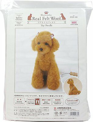 Hamanaka H441-441 Real Felt Wool Mascot Toy Poodle Kit