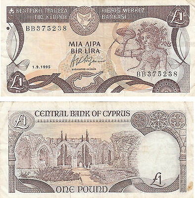 Central Bank Of Cyprus 1 Pound  Banknote,pick#53,1.9.1995,#bb375238
