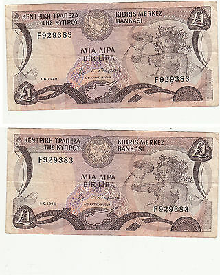 Central Bank Of Cyprus 1 Pound  Banknote,pick#53,1.6.1979,#f929383