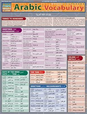 Arabic Vocabulary Quick Reference Guide (quick Study Academic): By Joseph, Ph...