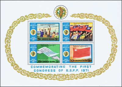 1st Congress of the People's Party (1) (MNH)