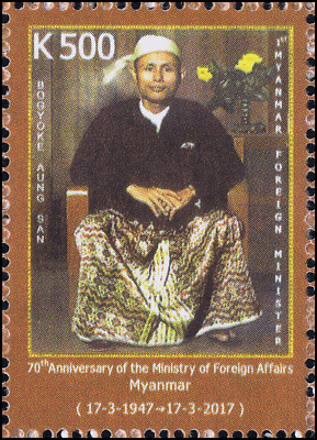 70th Anniversary of the Minitry of Foreign Affairs (MNH)