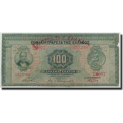 [#313633] Greece, 100 Drachmai, 1928, 1927-06-06, KM:98a, G(4-6)