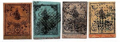 TURKEY Classic - TURKEY USED FIRST SET OF 4 STAMPS 1862/63