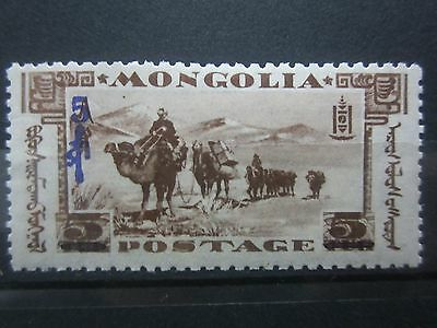 s2060 mongolia fake 1941 issue ( overprint on 1932 issue in 2011 )