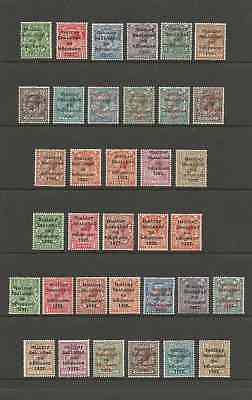 Ireland 1922 (2 scans) Complete Mint Small Overprint collection 1-62 10a carmine