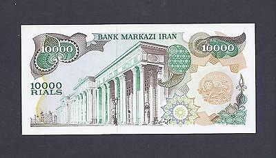 Iran P131b 10000 Rials ERROR(1980), Without Stamp On Revers,RARE  UNC