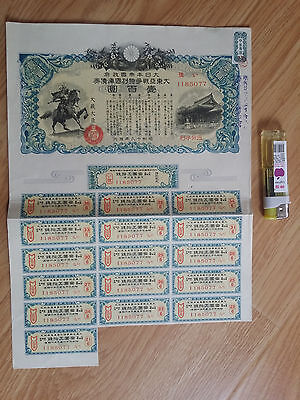 Old Japan the Pacific War national treasury bond---1943-100 Yen