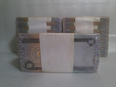 Iraqi Iraq 50 Dinars X 1,000 (1000) Pieces, Uncirculated, 10 Bundles Per Brick