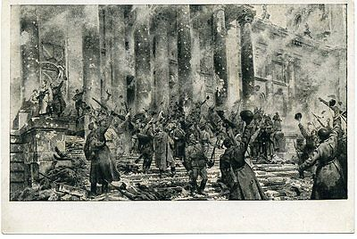1948!  WWII V Day Red Army Reichstag Berlin  Very rare Russian Postcard