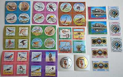 Kuwait Stamp Collection 1973-1974 inc Birds, Hunting, Telecomms 40+ Stamps MNH