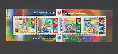 BAHRAIN:Sc. 604 /**2004-SUMMER OLYMPICS**/ Sheet Of 4 / MNH.