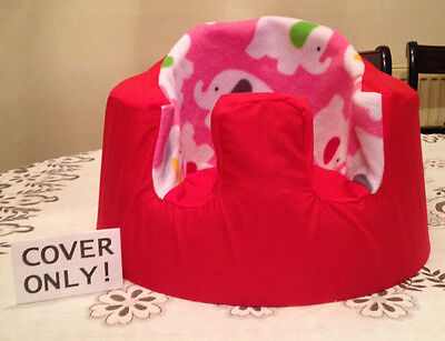 "handmade rubber seat cover ""bumbo"" ( Red/pink/elephant ) COVER ONLY"