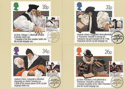 Religion Bible Translation 1988 Great Britain 4 PHQ Cards (Stamps on Front)