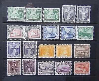 British Guiana 1938 set to $3 with perforation varieties MM
