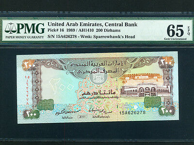 United Arab Emirates (UAE):P-16,200 Dirhams,1989 * PMG Gem UNC 65 EPQ *