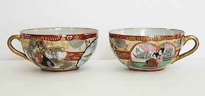 Pair of Antique Hand Painted/Signed Japanese Meiji Era Kutani Tea Cups-Geishas