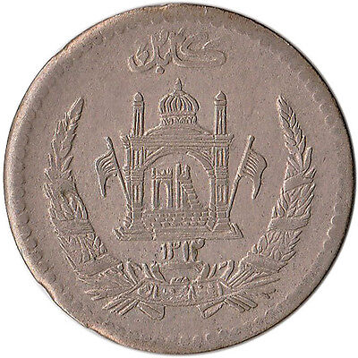 1933 (SH1312) Afghanistan 1/2 Afghani (50 Pul) Silver Coin KM#926