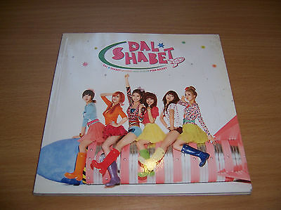 DalShabet - Pink Rocket. 2nd Mini Album CD. South Korean. KPop (No Photocard)