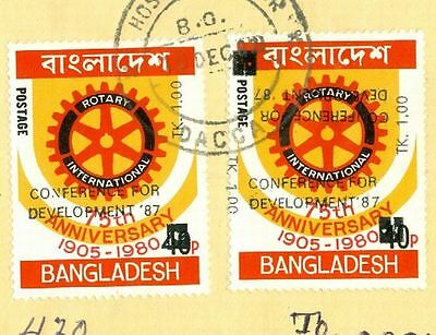 Bangladesh Topic ROTARY Overprint ERROR Inverted + Double on Registered cover