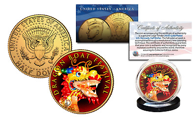 DRAGON BOAT CHINA FESTIVAL Duanwu Festival 24K Gold Plated JFK Half Dollar Coin