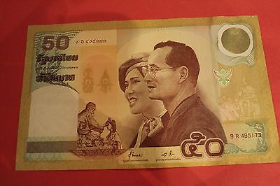 Thailand Banknote 50 Baht 2000 Commemorative King & Queen Wedding