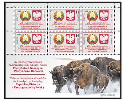 Belarus 2017 25 years of diplomatic Belarus and Poland. Aurochs. Buffalo.
