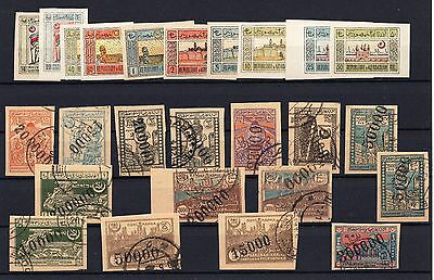 Azerbaijan 1919/1922 mint never hinged MNH & postmarked I Hand stamp Pressure on