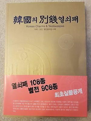 Korea Charms, Amulets,chatelaines Book   358 Pages