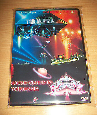 Isao Tomita - Sound Cloud In Yokohama 1989 Dvd - Dolby 5.1 Sound Live