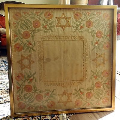 Antique Judaica : Extremely RARE & Unusual Seder Cloth - Circa 19th/Early 20thC