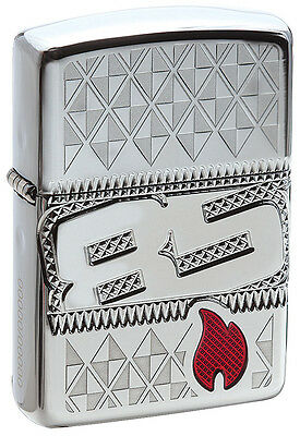 Zippo 85th Anniversary High Polish Armor 2017 Collectible of the Year 29442 L@@K