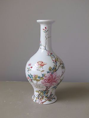 """Lenox Smithsonian Collection Peony Vase of the Ch'Ing Emperor 11"""""""