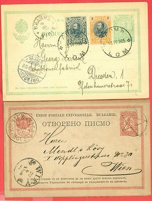 Bulgaria Postal Stationary 2 diff Old Post card used 1882 & 1905 Lot#1557