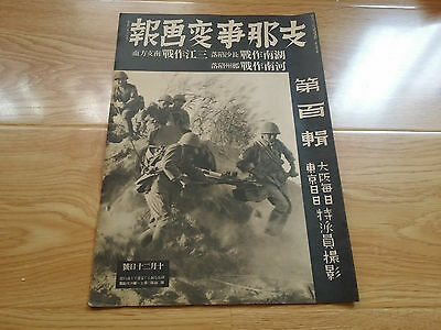 WWII China Japan war Magazine-Oct 1941-No 100 of 101 issue