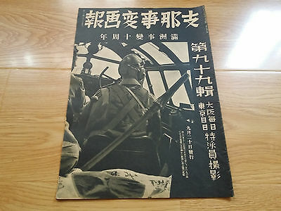 WWII China Japan war Magazine-Sep 1941-No 99 of 101 issue