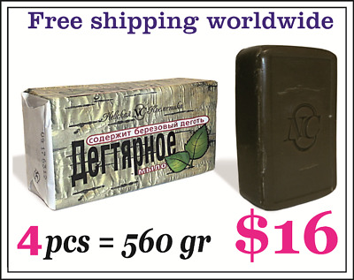 Natural organic tar soap Birch tar for anti-acne psoriasis of eczema 3*140g